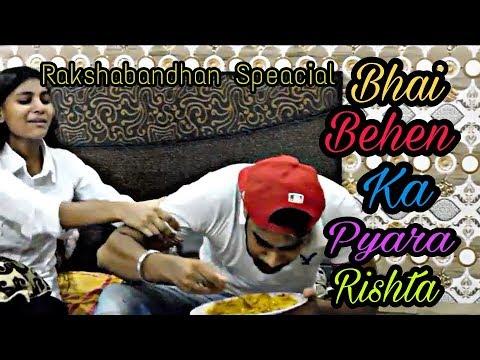 ||Bhai Behen Ka Pyara Rishta||Rakshabandhan Speacial|| True Motions