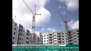 видео Где самое дешевое жилье в России