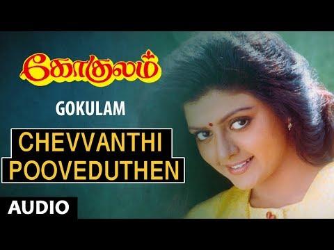 Chevanthi Pooveduthen Song | Gokulam Tamil Movie Songs | Arjun, Jayaram, Bhanupriya | Sirpi