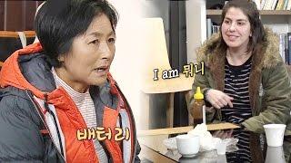 마라도 장모, 보디랭귀지 총동원 외국인들과 꿋꿋한 의사소통