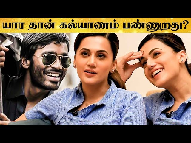 dhanush video, dhanush clip