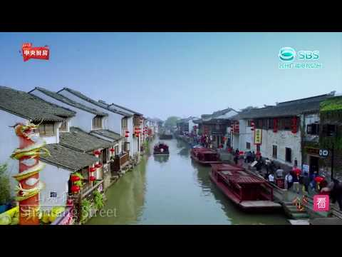 The glamour of Suzhou in east China's Jiangsu province