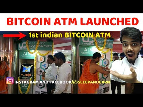 Bitcoin Atm Machine In India Launched | Unocoin ATM Machine | Bitcoin Atm