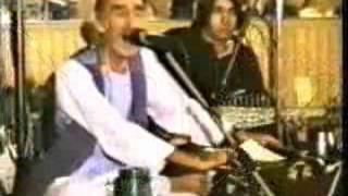 Ustad Amir Mohammad - Ambari Moya Mara Deewana Kard (Old Afghan Song)