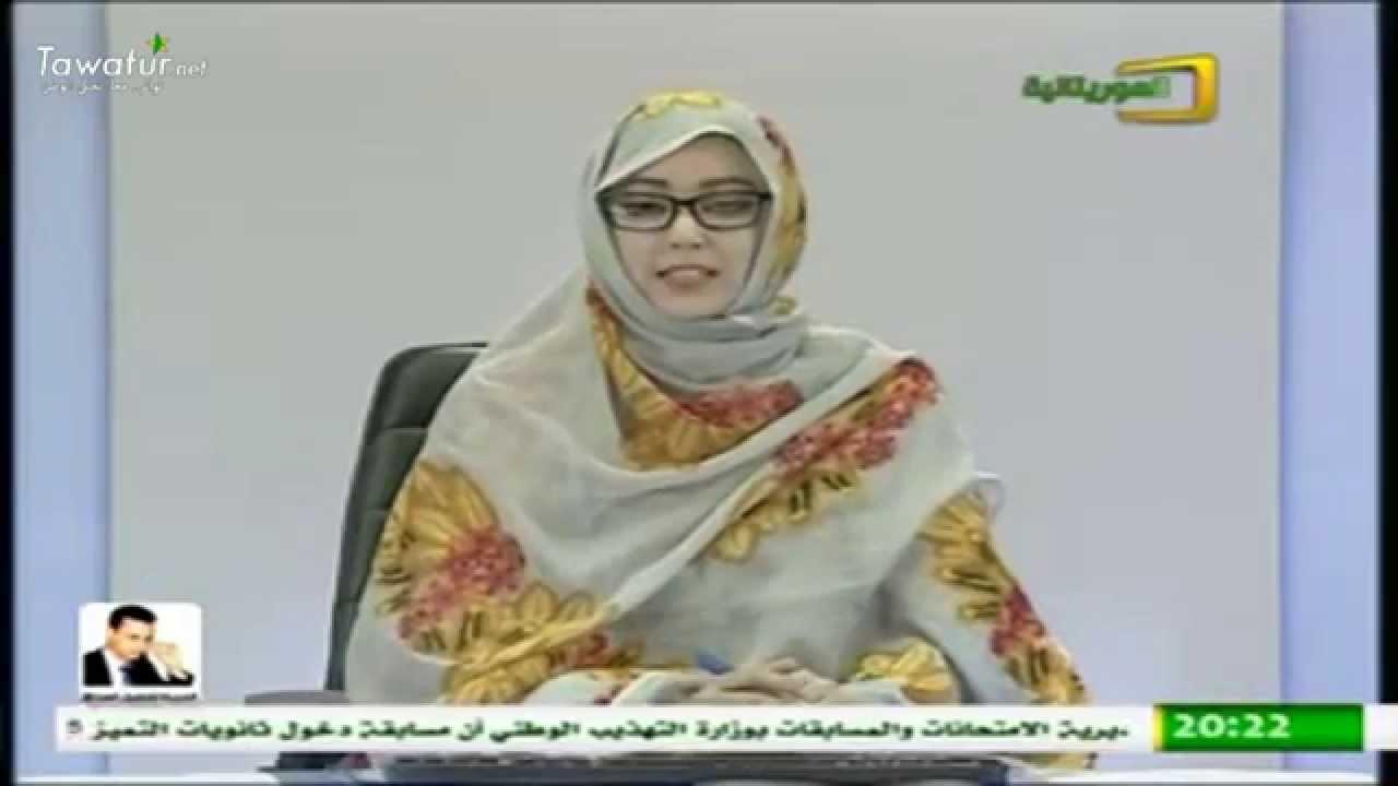 أخبار قناة الموريتانية 25-05-15