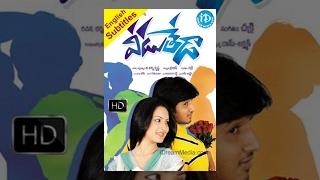 Veedu Theda Telugu Full Movie || Nikhil, Pooja Bose, Ali || B Chinni Krishna || Chakri