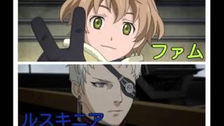 【アフレコ】銀翼のファム【してみた】 銀翼のファム 検索動画 50