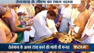 Telangana CM KCR Offers Rs 5 crore Gold to Tirupati Temple
