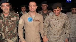 وصول الطيار الأردني بعد تحطم طائرته في المملكة العربية السعودية - (25-2-2017)