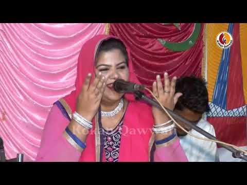Seema Saba Qawwali | Koi Nabi ki Misaal...