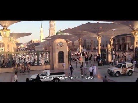 Sami Yusuf - Ya Rasul Allah 2016 سامی یوسف - یا رسول الله
