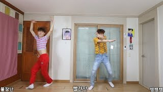 It is impossible to dance with right choreo! Let's dance with wrong choreo challenge [GoToe DANCE]