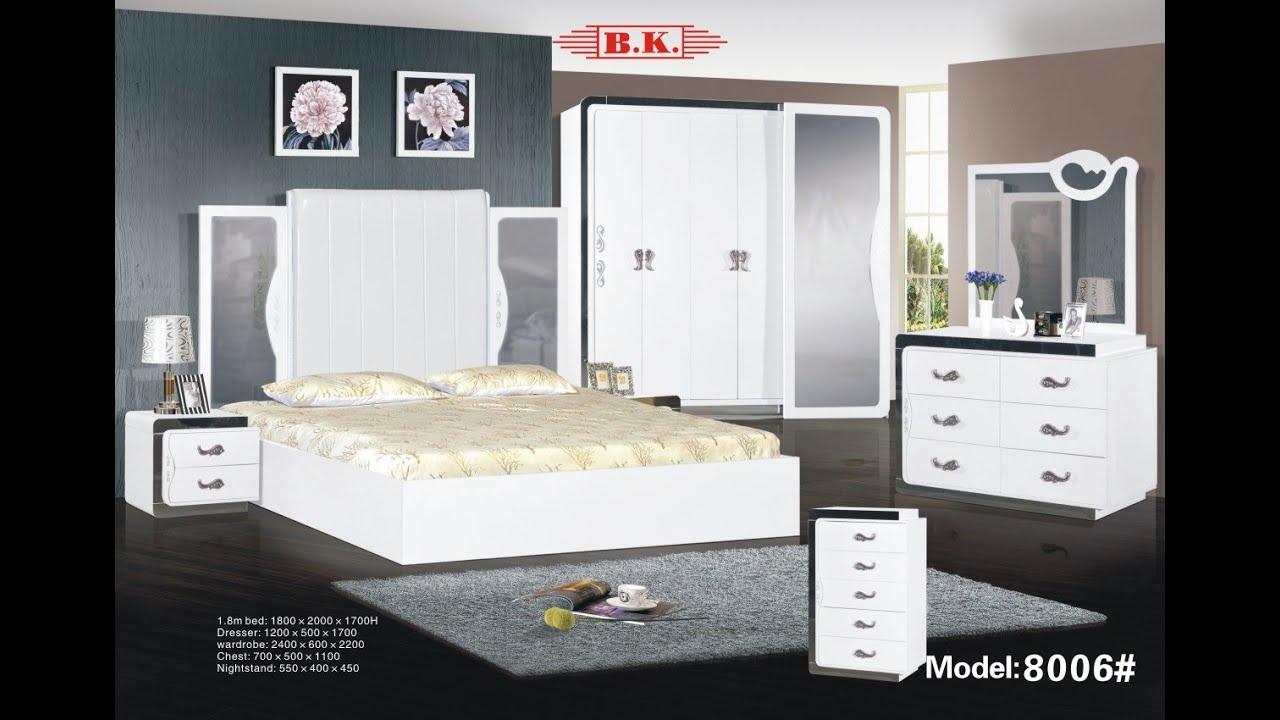 للبيع غرفة نوم جديدة بالشارقة بسعر 4500 درهم       YouTube