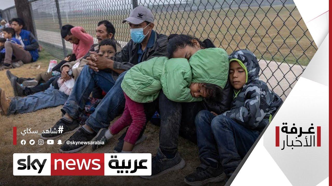 اليوم العالمي للاجئين.. احتياجات وتحديات | #غرفة_الأخبار  - 11:55-2021 / 6 / 21