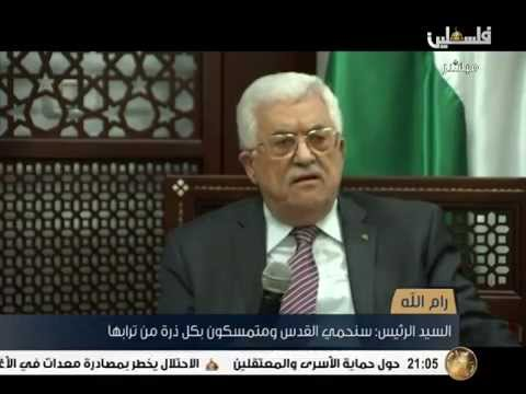 "Abbas: ""We welcome every drop of blood spilled in Jerusalem"""