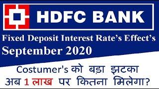 HDFC Bank Fixed Deposit (FD) ! September Interest Rate 2020 | HDFC BANK #Corona #GdTechy