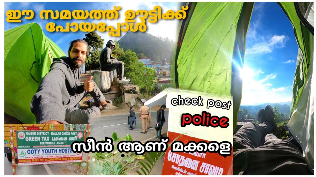 Download കൊറോണ സമയത്തൊരു ഊട്ടി യാത്ര   OOTY  Our experience after covid lockdown   Hidden Places in Ooty  