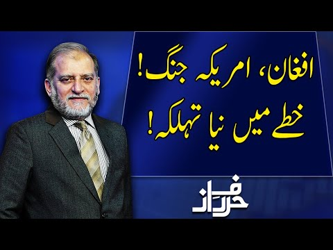 Harf E Raaz With Orya Maqbool Jan - Wednesday 21st October 2020