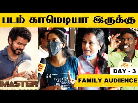 யாரும் பண்ணாதத லோகேஷ் பண்ணியிருக்காரு! - Master Family Audience Review | DAY 3 | Vijay, Sethupathi
