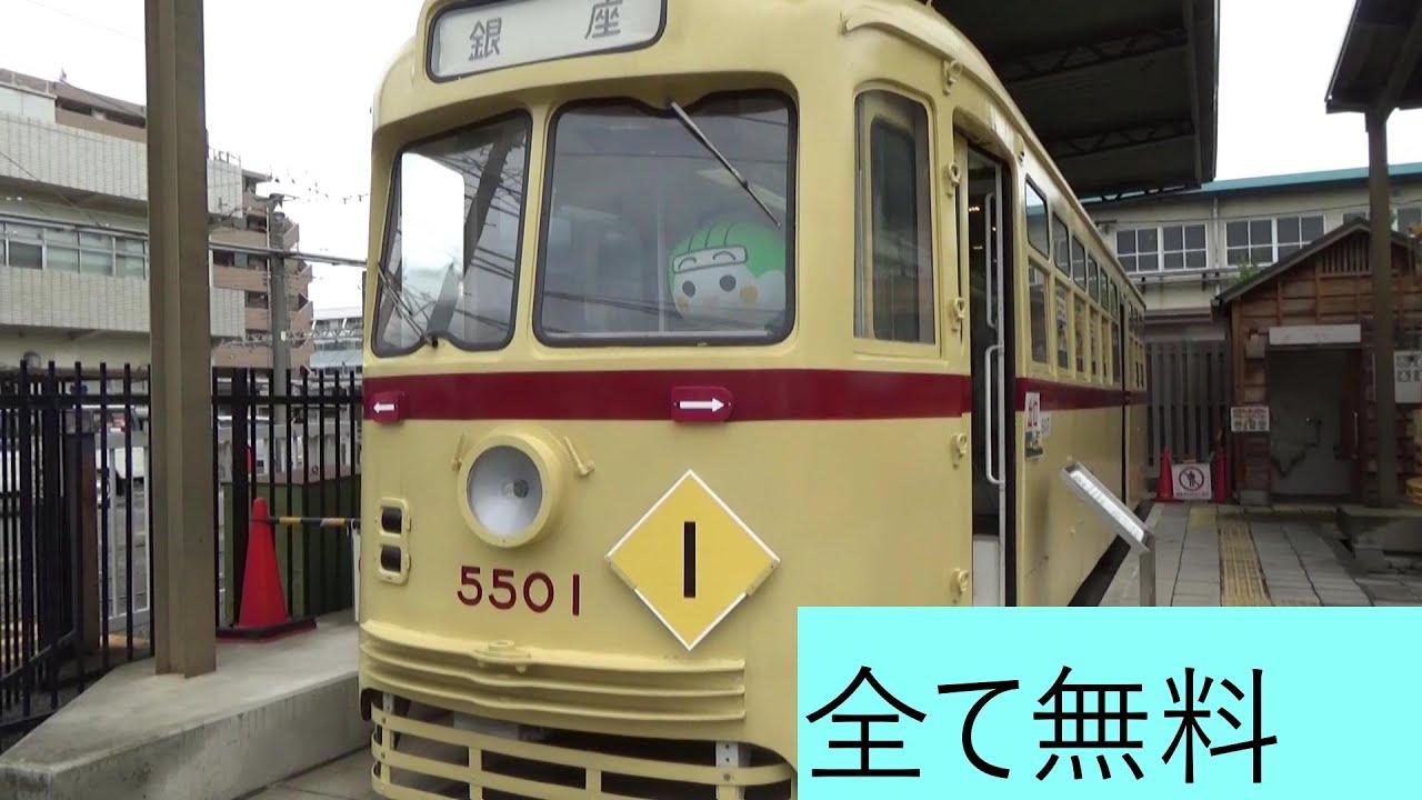 都電思い出広場で運転装置をいじりまくってきた 都電荒川線 東京さくらトラム