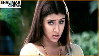 Aarthi Agarwal Scenes Back to Back || Telugu Latest Movie Scenes || Shalimarcinema