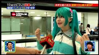 Почему вы приехали в Японию Русская Хацунэ Мику