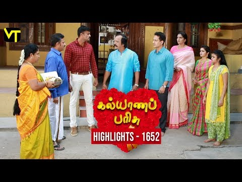 Kalyanaparisu Tamil Serial Episode 1652 Highlights on Vision Time. Let's know the new twist in the life of  Kalyana Parisu ft. Arnav, Srithika, Sathya Priya, Vanitha Krishna Chandiran, Androos Jesudas, Metti Oli Shanthi, Issac varkees, Mona Bethra, Karthick Harshitha, Birla Bose, Kavya Varshini in lead roles. Direction by AP Rajenthiran  Stay tuned for more at: http://bit.ly/SubscribeVT  You can also find our shows at: http://bit.ly/YuppTVVisionTime   Like Us on:  https://www.facebook.com/visiontimeindia