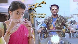 EGO Movie || Akkada Vundo Song Trailer || Aashish Raj,Simran