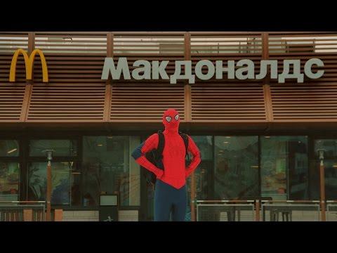 Новости Северодвинска, новости Архангельской области