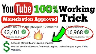 24 घंटे के अंदर अपने Youtube चैनल की monetization करो Enable | Review After 4000 Watch Hours 1000sub