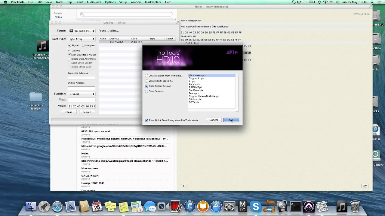 pro tools 10 crack for windows