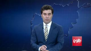 FARAKAHBAR: JCBM Meeting Discussed /   فرا خبر: نشست مشترک نظارت و انسجام در کابل برگزار شد