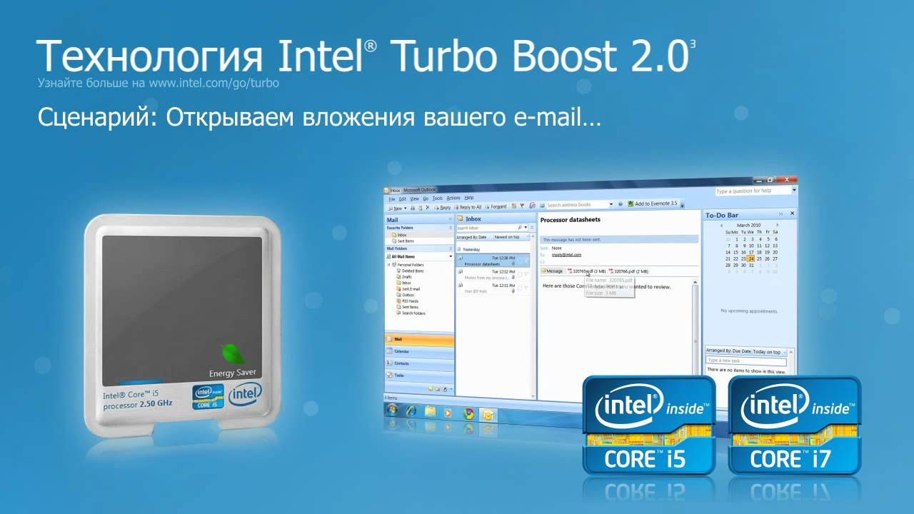Intel(r) turbo boost technology monitor 2.0 download