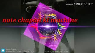 Bhola baba dede note chapan ki machine dj remix