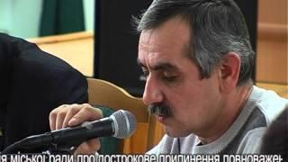 Припинено повноваження міського голови Ніжина