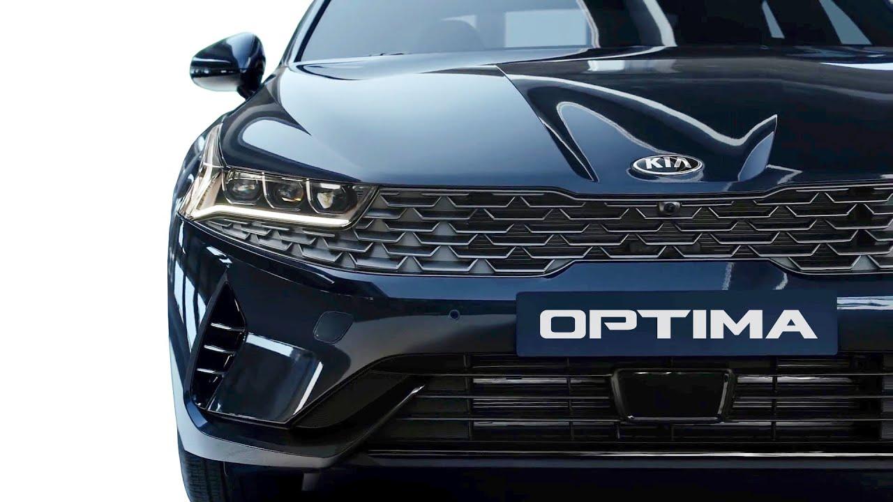 2021 Kia Optima Fastback Sedan First Look Youtube