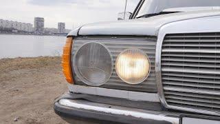Mercedes-Benz w123 Легенда автомобилестроения!