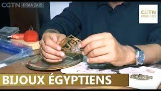 Video Les créateurs contemporains de bijoux égyptiens veulent se faire un nom international download MP3, 3GP, MP4, WEBM, AVI, FLV Maret 2018