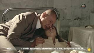 БОЛТ новый мужской телеканал 4.0°W - Amos 2/3