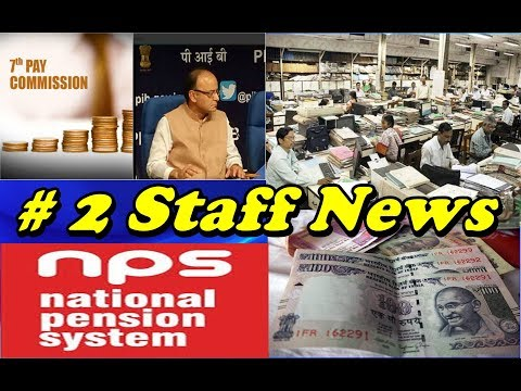 #2 Staff News: 7th Pay Commission,HRA in Study leave, maas dharna of Rly. Engr. , SIM with Aadhar