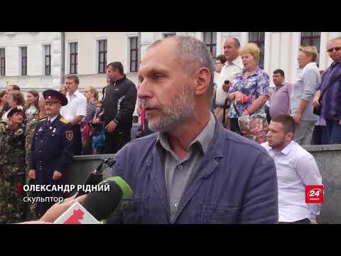 24 Канал: Пам'ятник українському отаману відкрили у Харкові