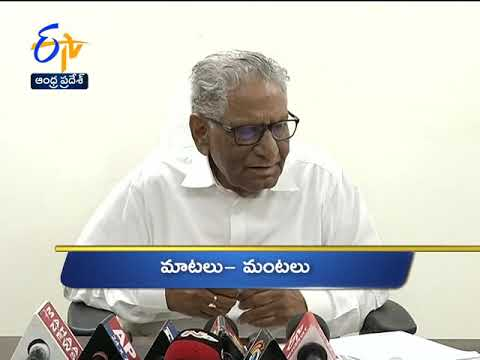 7 PM   Ghantaravam   News Headlines   14th February 2020   ETV Andhra Pradesh