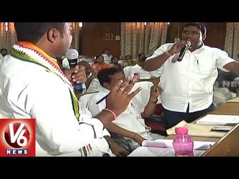 Ruckus In Karimnagar ZP Meeting | Leaders Express Dissatisfaction On Officials | V6 News