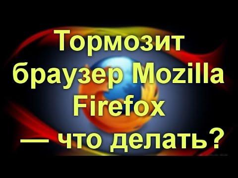 Amigo браузер. Амиго скачать бесплатно на русском языке