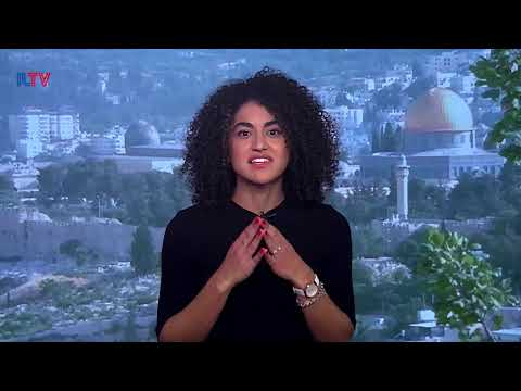 Your News From Israel- Dec. 05, 2018