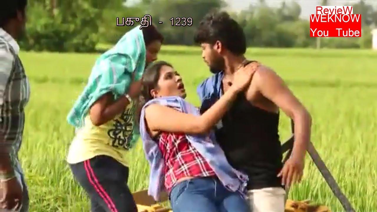Saravanan Meenakshi 20 08 2016 Vijaay TV Serial Epi 1239 Love Begins between Saravanan Meenakshi