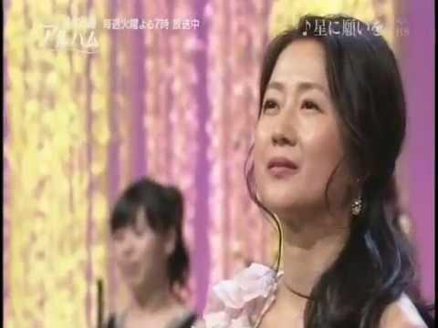 星に願いを 幸田浩子