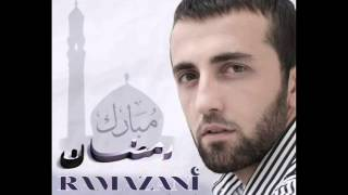 Nusret Kurtishi  -  Ramazani  Official Video 2014