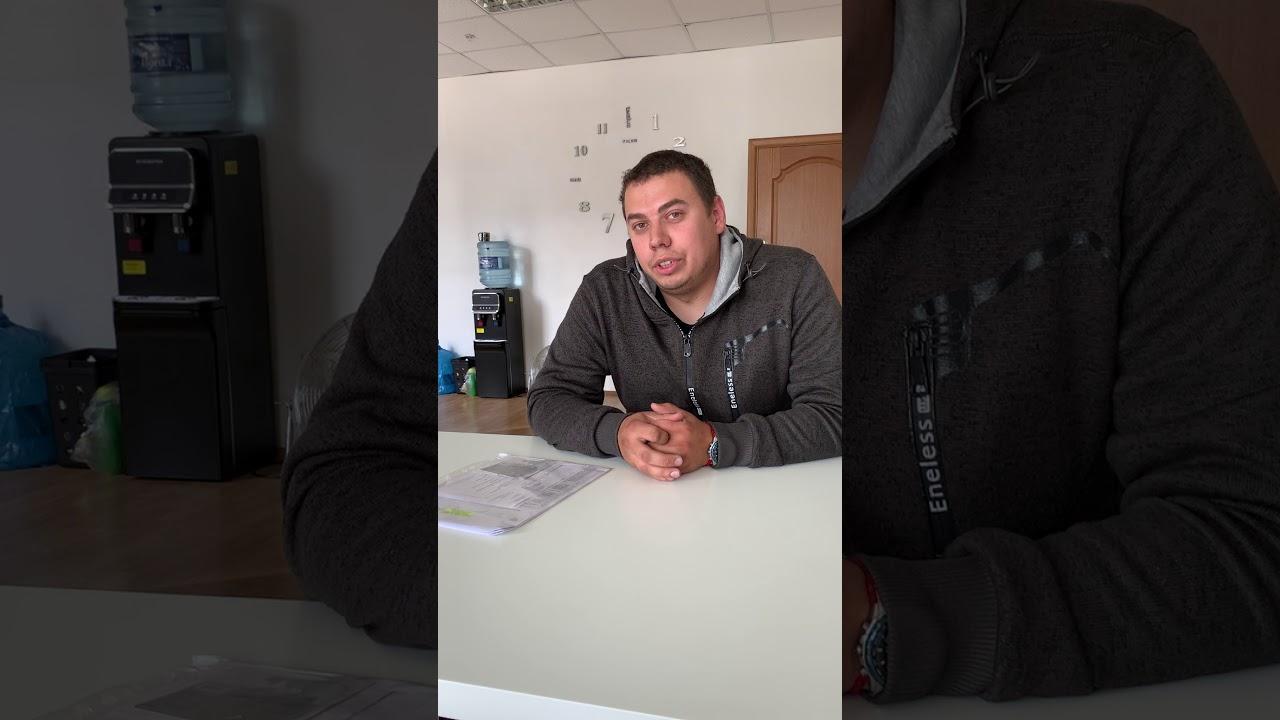 СК Динамо, Ерёмина, 12, Екатеринбург.