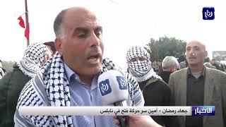 إصابات واعتقالات خلال مواجهات بين الفلسطينين وجنود الاحتلال - (15-12-2017)